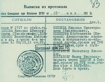 pecherskiy.nne.ru