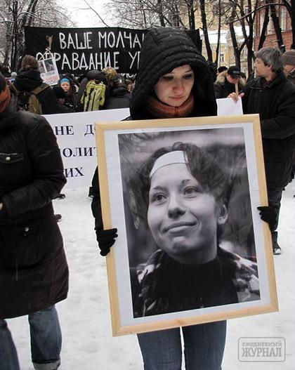 Анастасия Олендская
