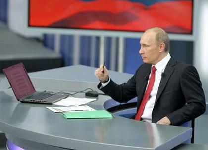 www.premier.gov.ru
