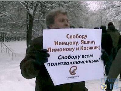 grani-tv