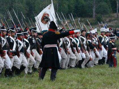 В Ярославле пройдет митинг в честь 200-летия победы в Отечественной войне 1812 года.