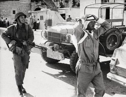 Image result for победа израиля 1967