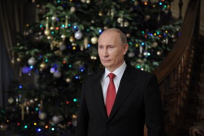 Путин. Итого