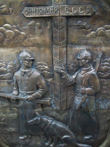 флаги бородинской битвы