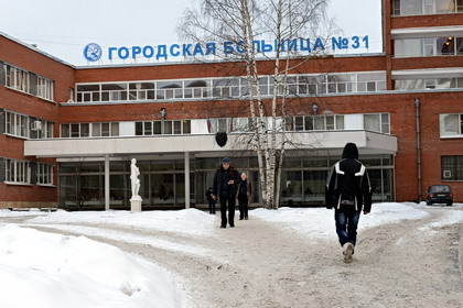31-я городская больница в Петербурге не рассматривается в качестве площадки для создания будущего медицинского центра...