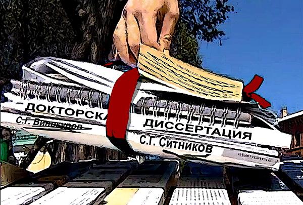 Мария Олендская / ЕЖ