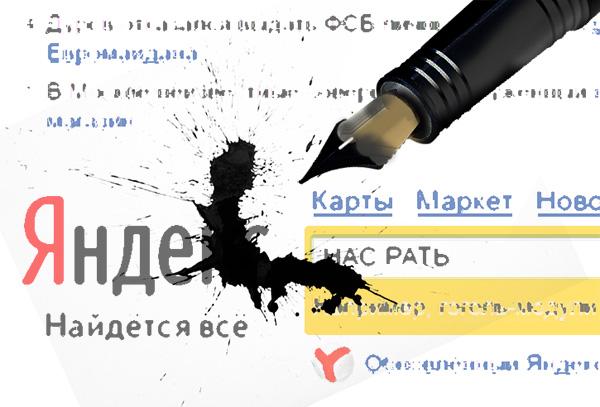 ИТАР-ТАСС