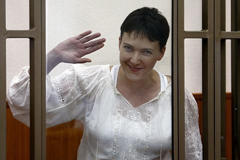 Всемирный конгресс украинцев призвал комиссию ООН по положению женщин вступиться за Савченко - Цензор.НЕТ 5238
