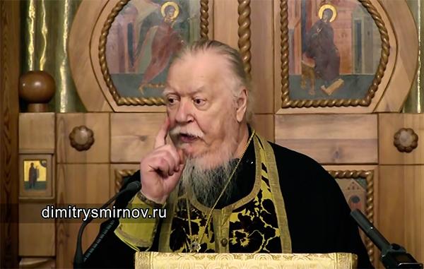 Русская православная церковь против влюбленности