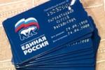 """За выход из """"Единой России""""! Кажется, процесс пошел..."""